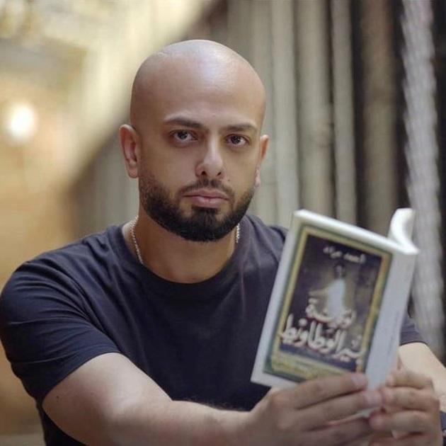 احمد مراد