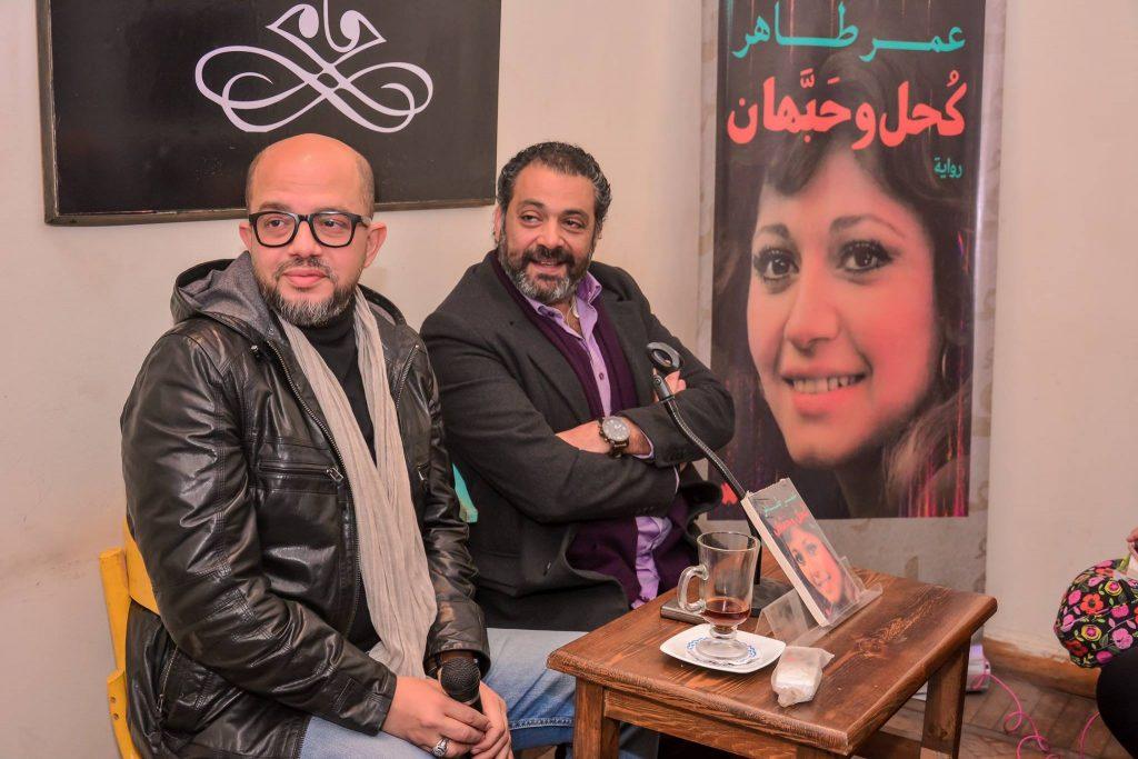 عمر طاهر كحل وحبهان