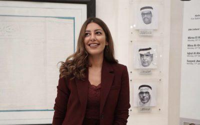ميرنا الهلباوي تكتب عن ندوتها الأولى في مملكة البحرين